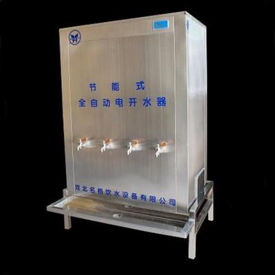 高效节能敞开式厨房大容量热推式电热水器专业定制