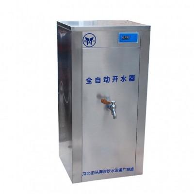 环保节能敞开厨房大容量热推式电热水器产品简介