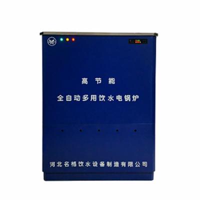 开放式厨房大容量热推式电热水器新型节能