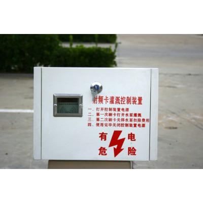 农业机井灌溉控制器,厂家直销