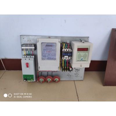 射频卡灌溉控制器系统一站式采购