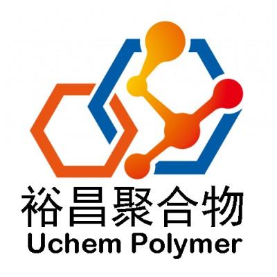供应CHITEC奇钛光稳定剂UV770