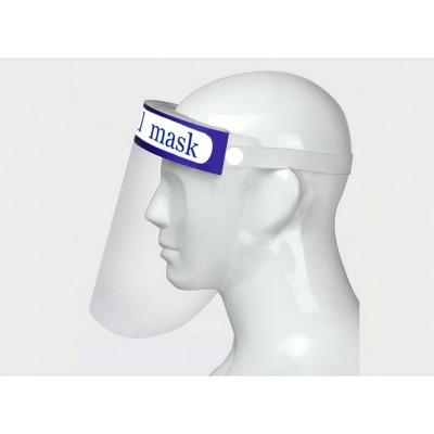 械字号医用隔离面罩厂家——三门峡博科医疗