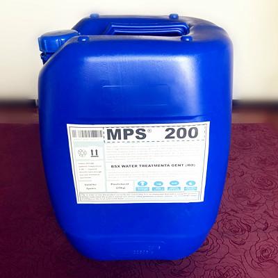 内蒙古畜牧场反渗透膜清洗剂MPS200保质期