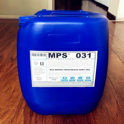 吉林农产品加工反渗透还原剂MPS31使用方法