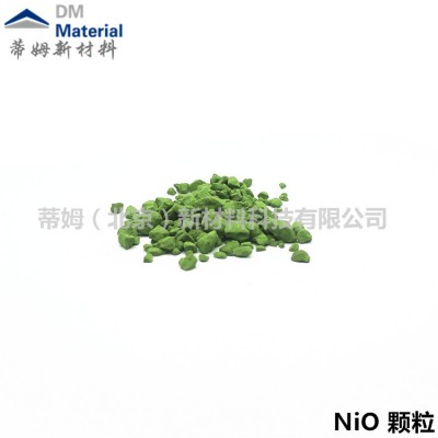 氟化镱颗粒, YbF3 pellet 氟化镱靶材 氧化镨靶材