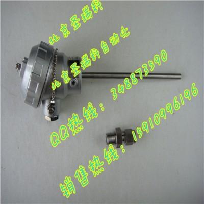 热电阻WZPK2-336