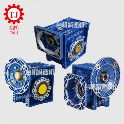 NMRV减速机方箱体铝壳减速机 大输出扭矩连体RV减速机