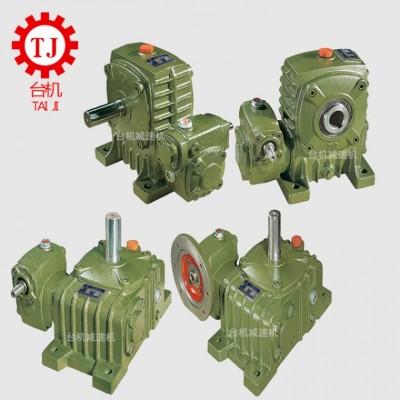 浙江自动化设备用 万能蜗轮蜗杆减速机 立式涡轮涡杆减速器厂家