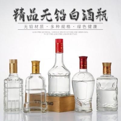 白酒瓶生产厂家,白酒瓶定做厂家,白酒瓶加工厂家,酒瓶生产厂家