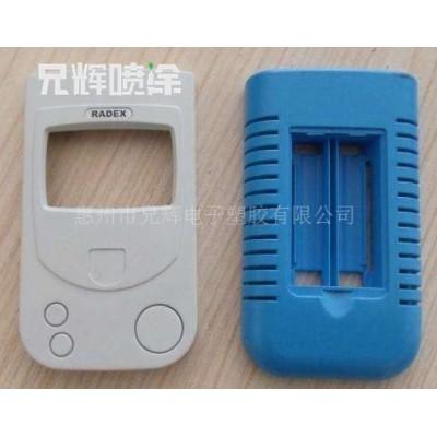 长安手机外壳喷漆厂家 东莞镭雕定制加工可送货上门