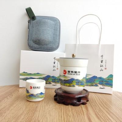 银行宣传礼品陶瓷茶杯定制印字加商标