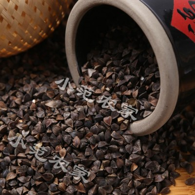 五谷杂粮农家作物粗粮全胚茶整粒黑荞麦