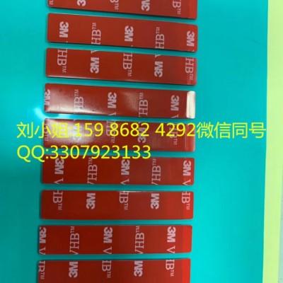 3M4905红膜 3M4905红膜