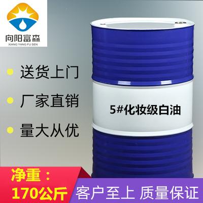 5号化妆级白油白油货源稳定茂石化货源