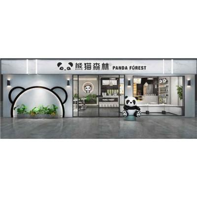投资加盟熊猫森林饮品的创业优势