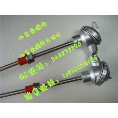 K型热电偶WRN-230