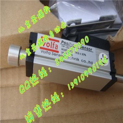 VOLFA LTD-25位移传感器