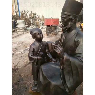 三沙校园文化孺子可教铜人物雕塑 定制景观图