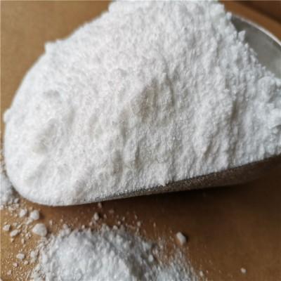 翰波化工推荐无机粉体表面活性剂411