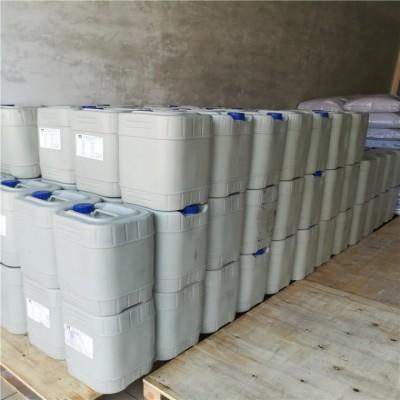 翰波化工推荐交联剂TAIC工业级含量95%