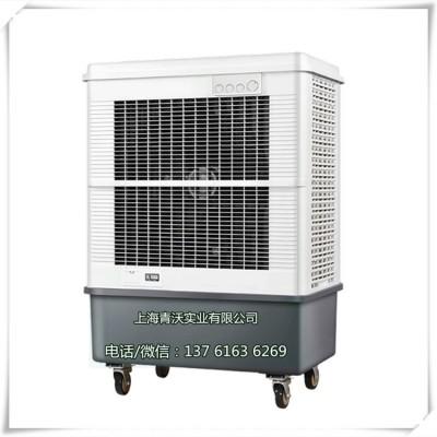 雷豹蒸发式冷风扇 工业移动冷风机 MFC16000