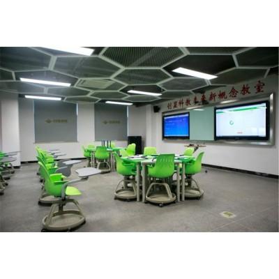 智慧教室解决方案-未来新概念教室建设