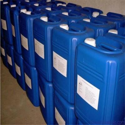 翰波化工推荐环保型增塑剂DOTP