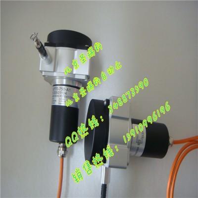 JJX位移传感器WEP70-1500-V1