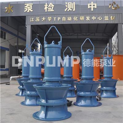 天津厂家直销防洪涝潜水轴(混)流泵,大口径大流量
