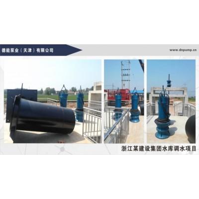 市政、泵站、水厂、水库专用潜水轴流泵,满足各种流量扬程