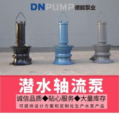 水泵常见问题_水泵无法启动