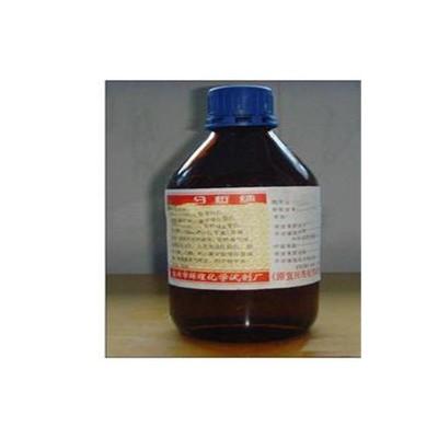 生产销售n-二甲基亚硝胺分子式:c2h6n2o