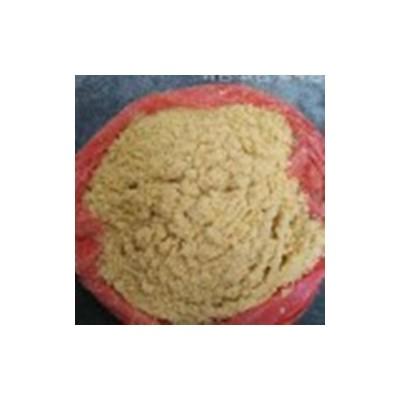 生产销售盐酸-羟亚胺CAS: 90717-16-1