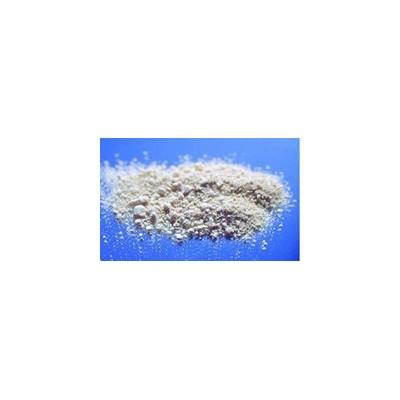生产销售无水-咖 啡 因CAS: 58-08-2