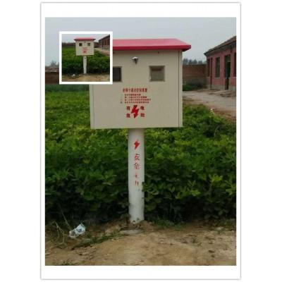 山东智能灌溉控制系统之钢制井房系列工厂销售