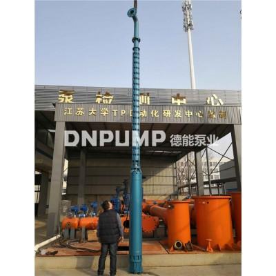 天津厂家直销井用潜水泵,质量好扬程高,满足各种流量