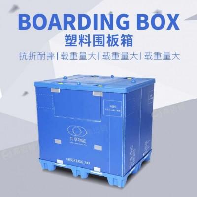 运输包装的秘密武器之折叠围板箱