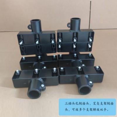 塑料接头消毒液仪器底座接头伸缩杆三插孔适用各种底座连接口批发