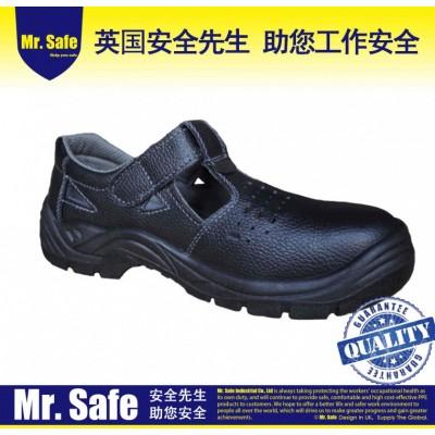 F61耐油防砸防穿刺安全鞋钢头鞋劳保鞋工作鞋