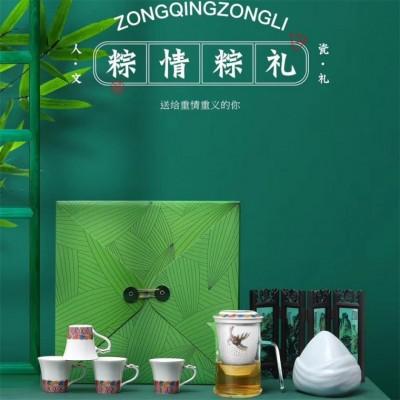 端午节陶瓷茶具礼品套装,端阳节访亲陶瓷伴手礼茶具套装
