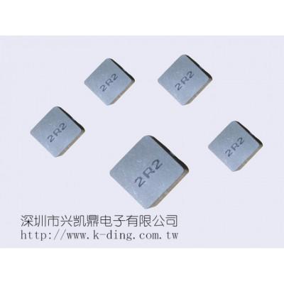 兴凯鼎电子专注研发制造电感,台系15年,品质有保证