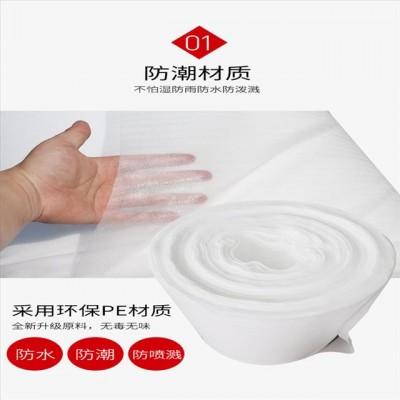 贵州诚辉包装专业供应贵州EPE珍珠棉包装材料