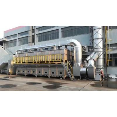 大型废气处理设备VOC催化燃烧设备空气治理专家伟航专业制造