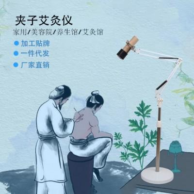 立式家用艾灸支架懒人养生灸带底盘温灸器悬灸架随身灸仪器悬灯架