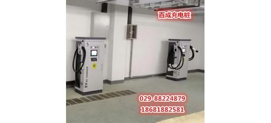 60KW电动汽车快充桩1