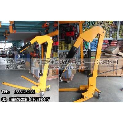 欧式单臂吊车2000kg,折叠式小吊机吊臂长度可调整
