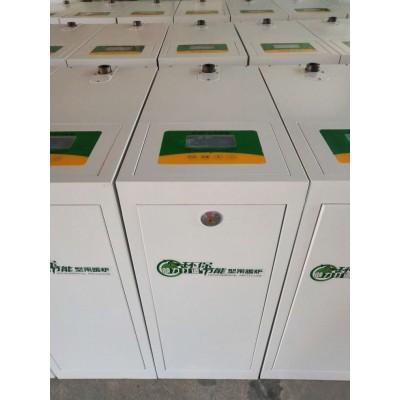 甲醇燃料采暖炉 节能家用采暖炉 厚朋甲醇采暖炉厂家