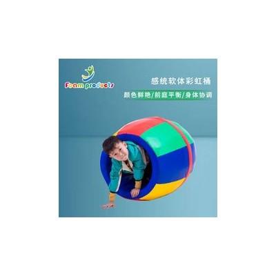 厂家直销定制儿童软体滚筒 儿童软包玩具教具软体感统训练器材