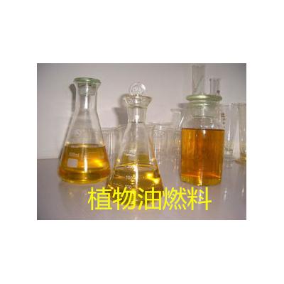 植物油燃料核心技术配方 植物油燃料实体厂家